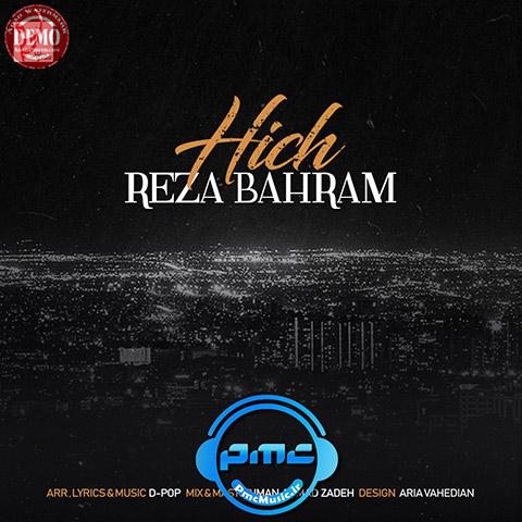 reza bahram - hich